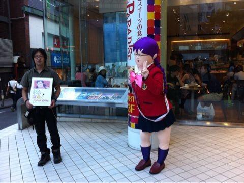 f:id:takigawa401:20120826151444j:image