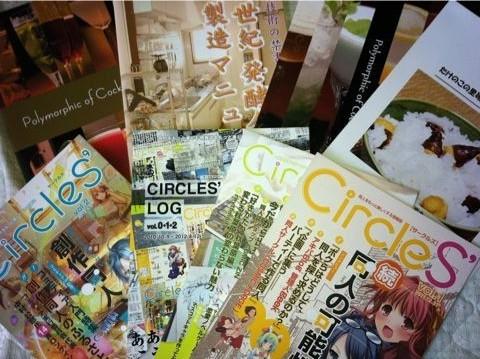 f:id:takigawa401:20120913090134j:image