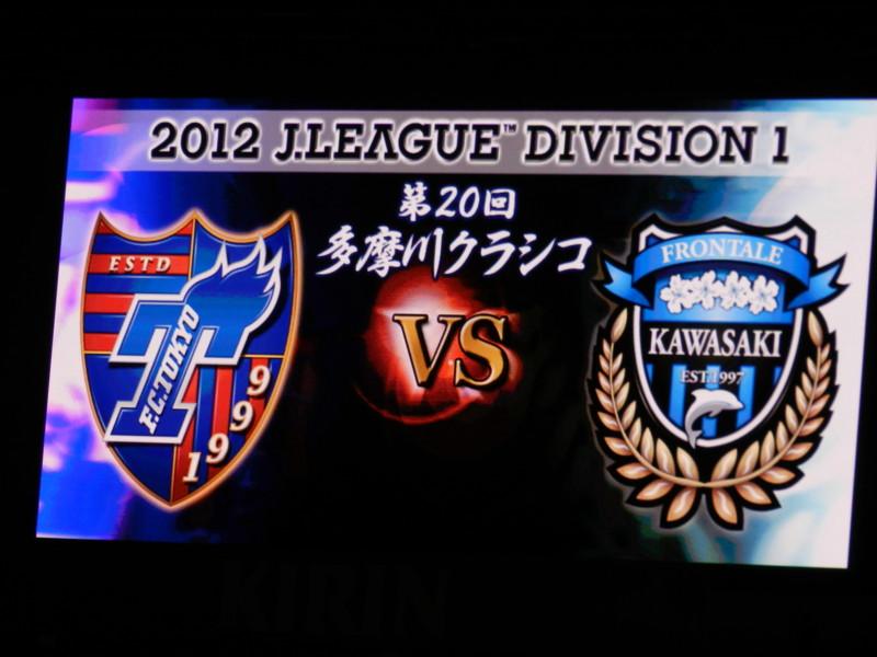 f:id:takigawa401:20120925072136j:image