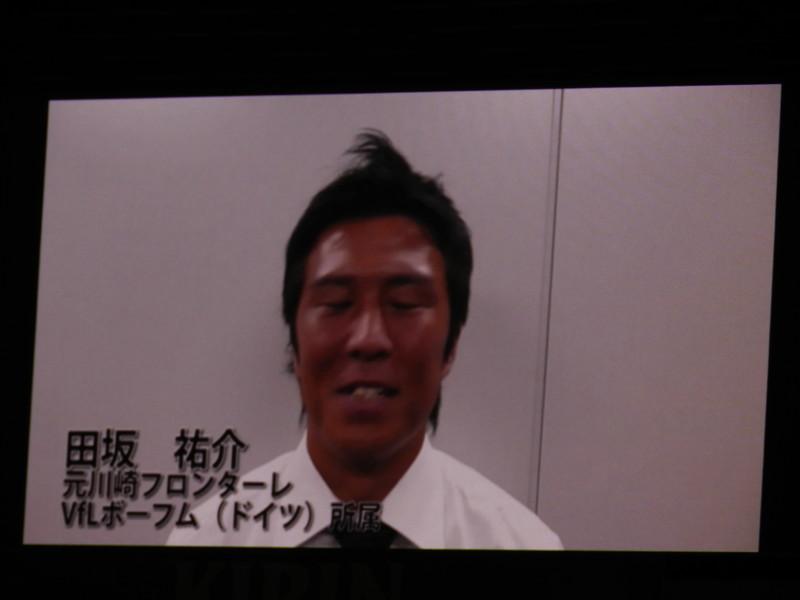 f:id:takigawa401:20120925072152j:image