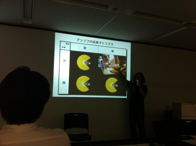 f:id:takigawa401:20120925072201j:image
