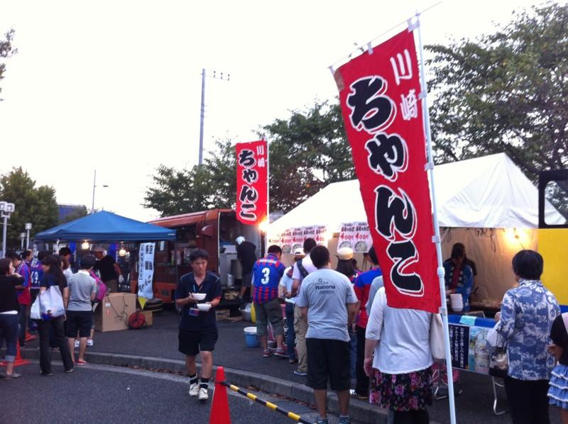 f:id:takigawa401:20120925072207j:image