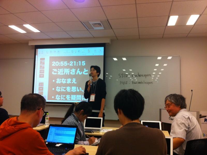 f:id:takigawa401:20120928015030j:image