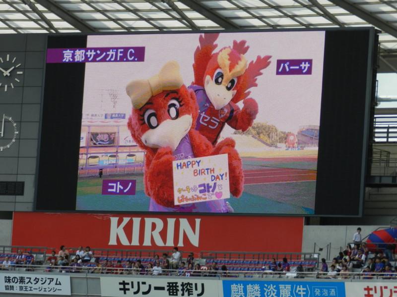 f:id:takigawa401:20120929233911j:image