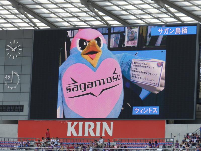 f:id:takigawa401:20120929233915j:image
