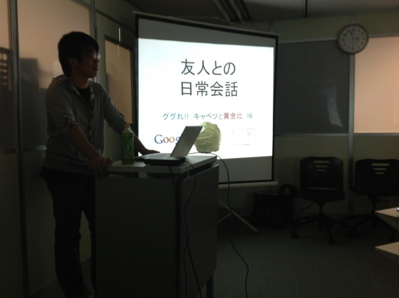 f:id:takigawa401:20121015032747j:image