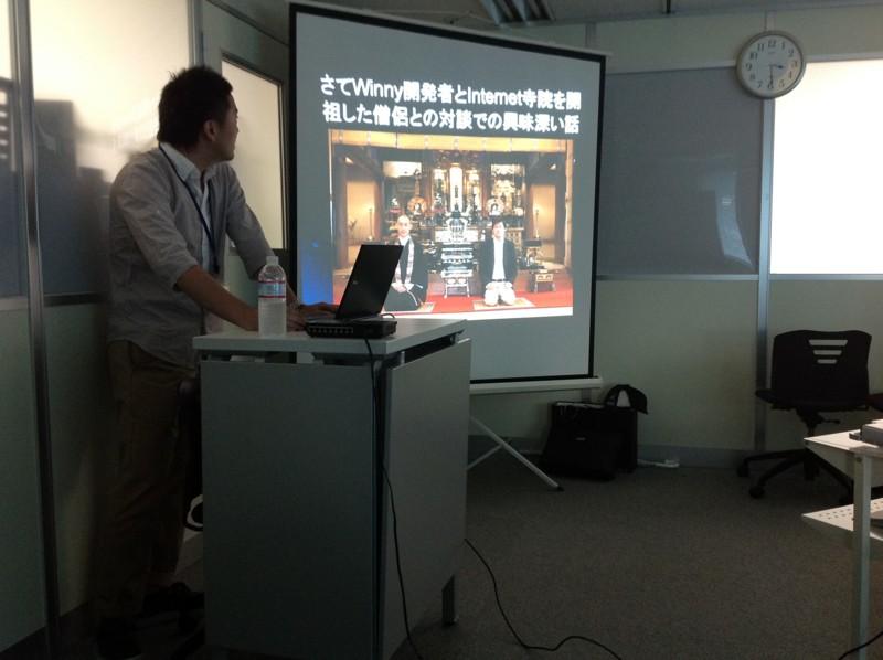 f:id:takigawa401:20121015032749j:image