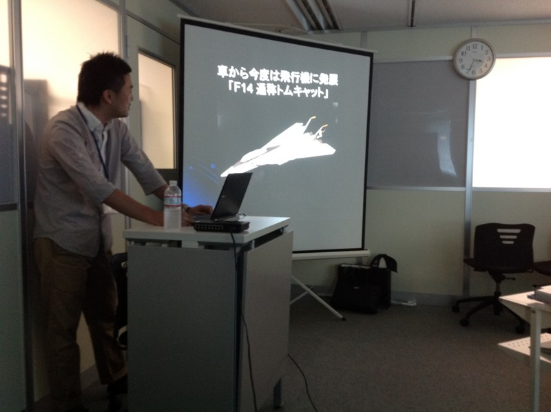 f:id:takigawa401:20121015032752j:image