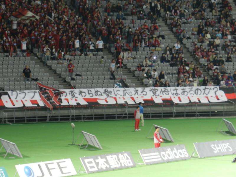 f:id:takigawa401:20121102082204j:image