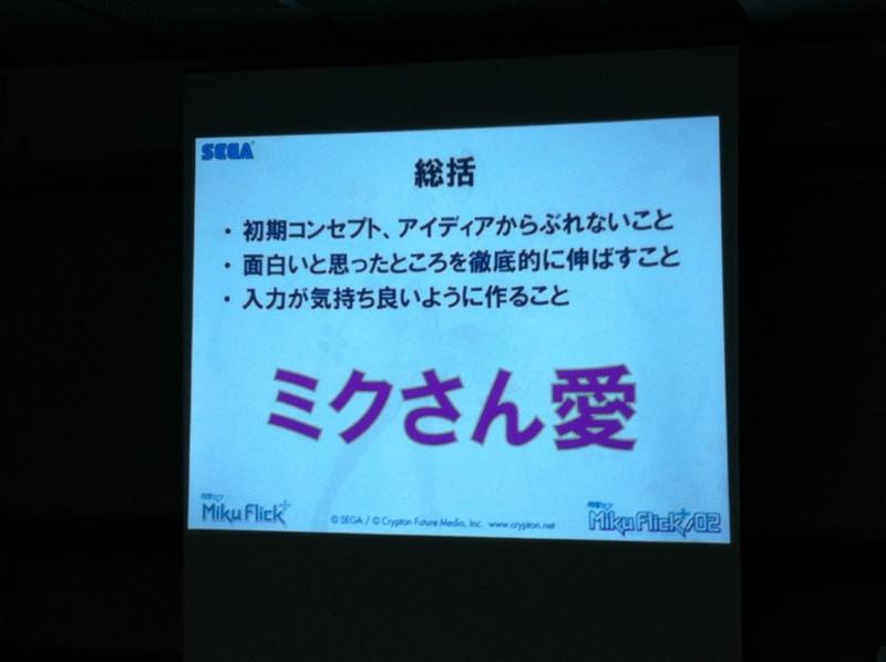 f:id:takigawa401:20121102082209j:image