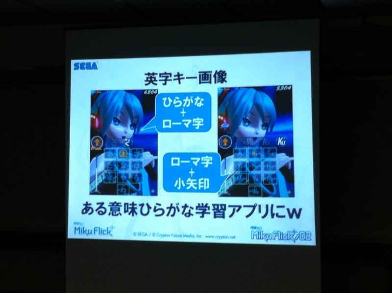 f:id:takigawa401:20121102082210j:image
