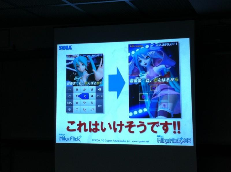 f:id:takigawa401:20121102082211j:image