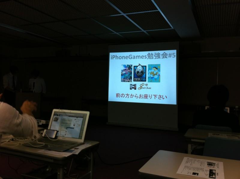 f:id:takigawa401:20121102082222j:image