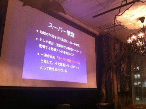 f:id:takigawa401:20121102230327j:image
