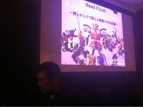 f:id:takigawa401:20121102230339j:image