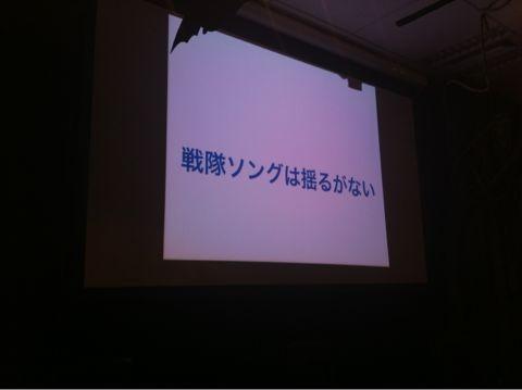 f:id:takigawa401:20121102230626j:image