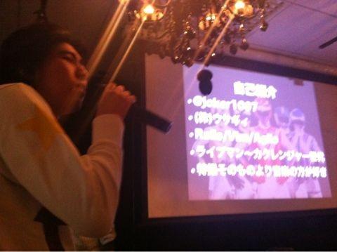 f:id:takigawa401:20121102230722j:image