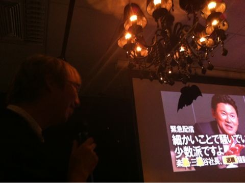 f:id:takigawa401:20121102230743j:image