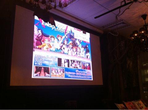 f:id:takigawa401:20121102230900j:image