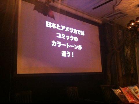 f:id:takigawa401:20121102230953j:image