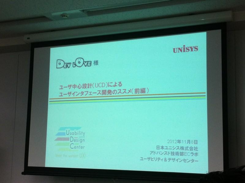 f:id:takigawa401:20121109034550j:image