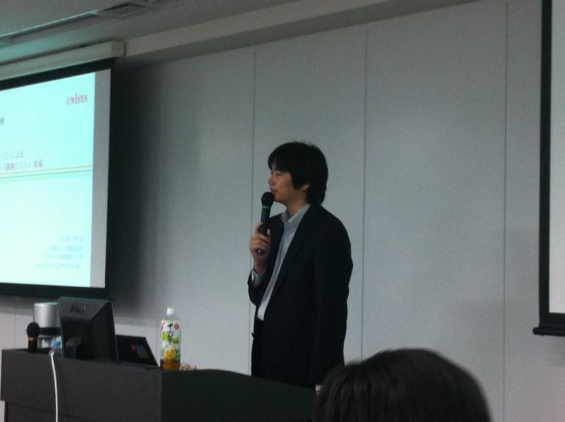 f:id:takigawa401:20121109034551j:image