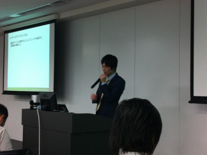 f:id:takigawa401:20121109034608j:image