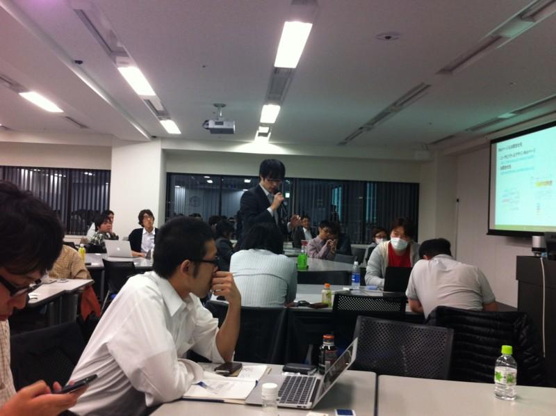 f:id:takigawa401:20121109034634j:image