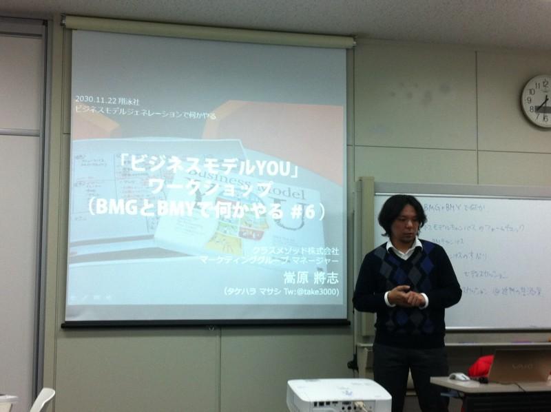f:id:takigawa401:20121123214806j:image