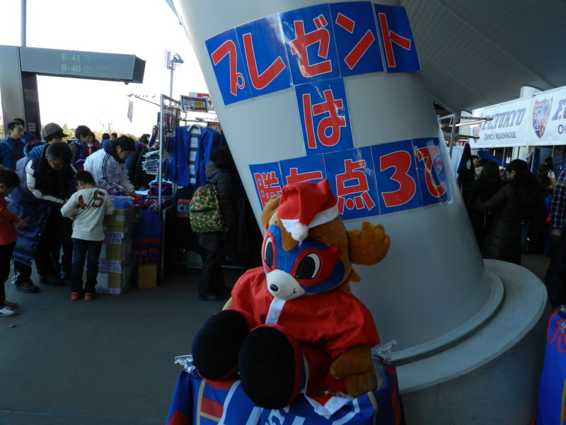 f:id:takigawa401:20121201232124j:image