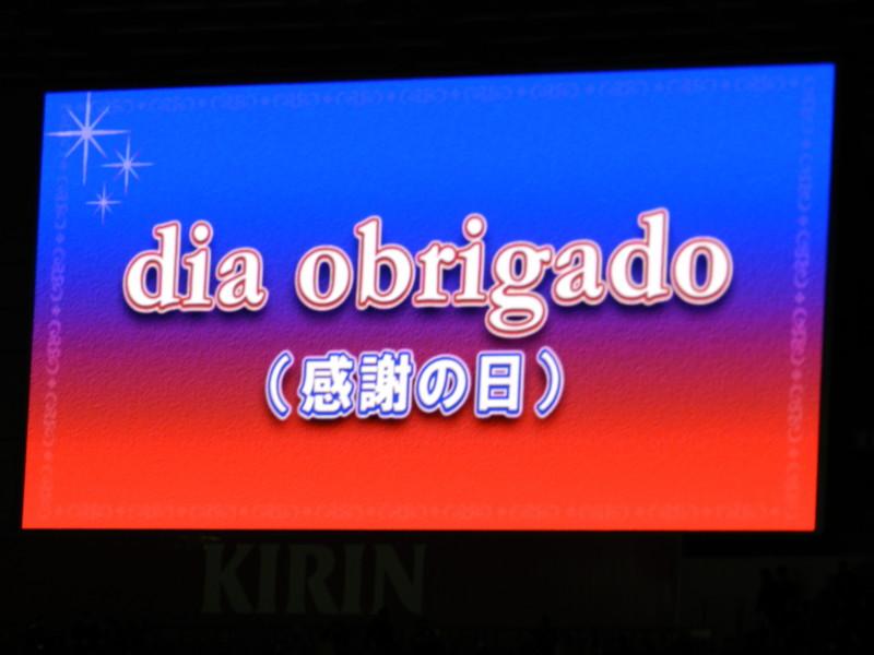 f:id:takigawa401:20121201232145j:image