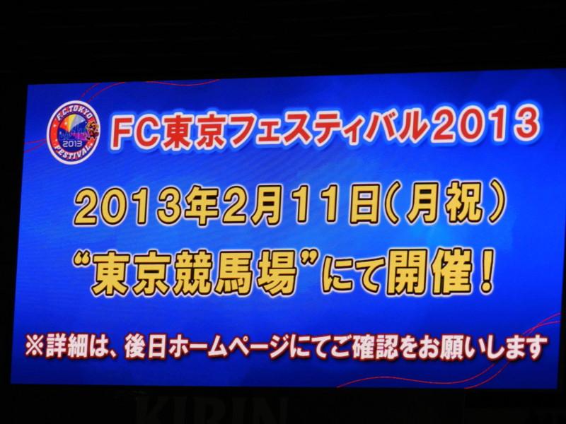 f:id:takigawa401:20121201232148j:image