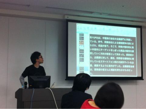 f:id:takigawa401:20121205222052j:image