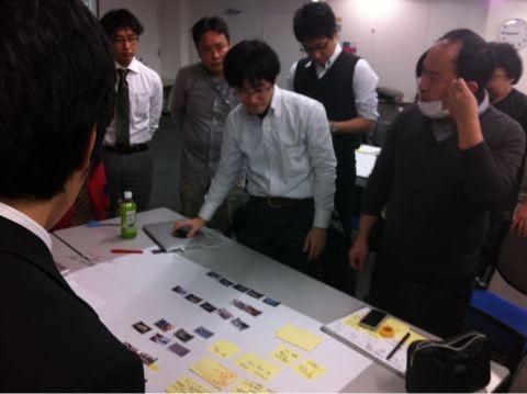 f:id:takigawa401:20121205222131j:image