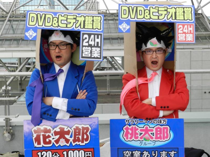 f:id:takigawa401:20130102153521j:image