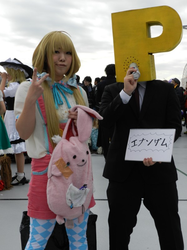 f:id:takigawa401:20130102153626j:image