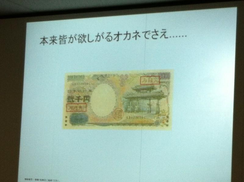 f:id:takigawa401:20130205075512j:image