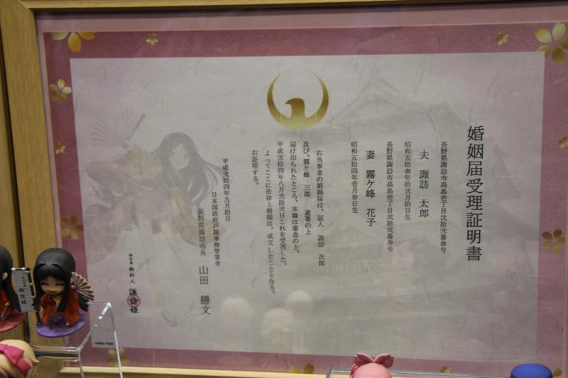 f:id:takigawa401:20130212012455j:image