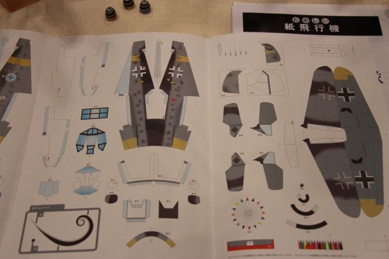 f:id:takigawa401:20130212012502j:image