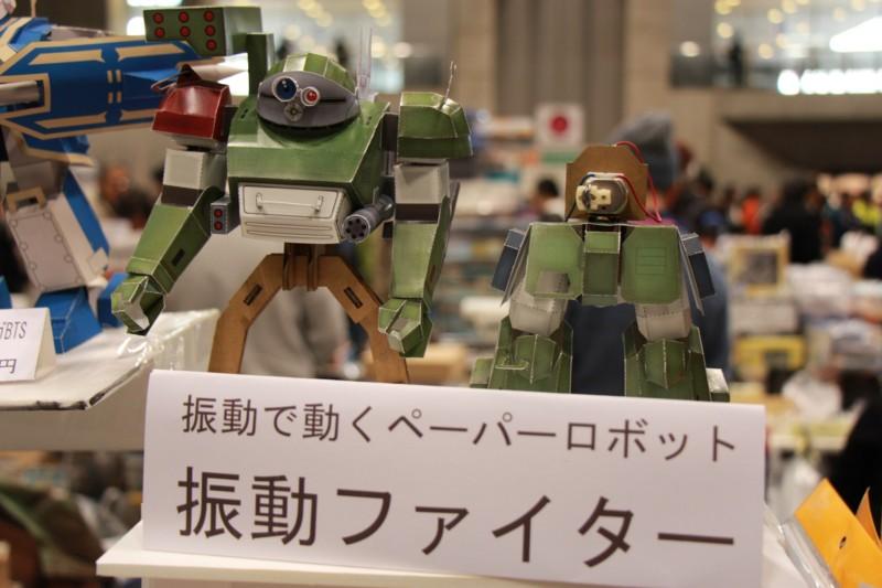 f:id:takigawa401:20130212012504j:image