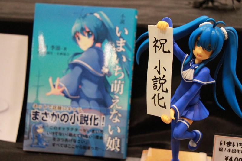 f:id:takigawa401:20130212012513j:image