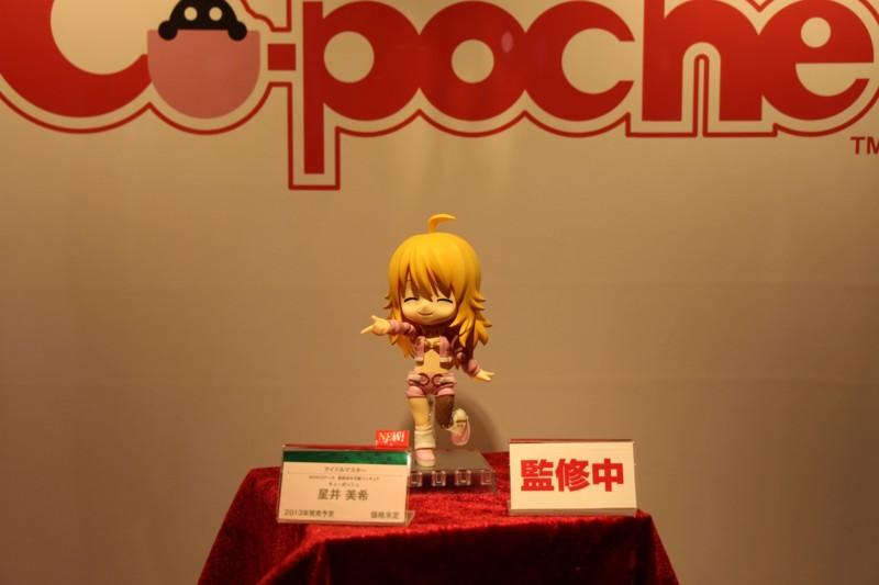 f:id:takigawa401:20130212012656j:image