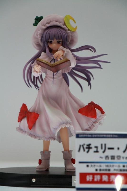 f:id:takigawa401:20130212012806j:image