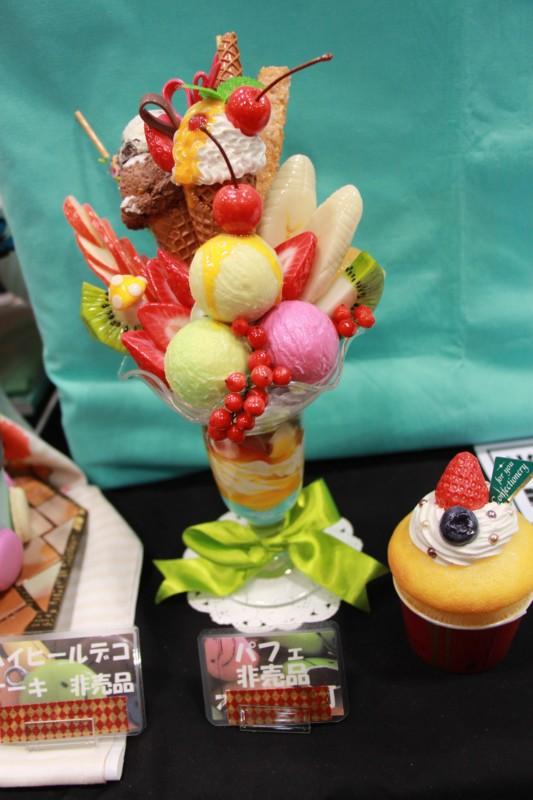 f:id:takigawa401:20130212034158j:image