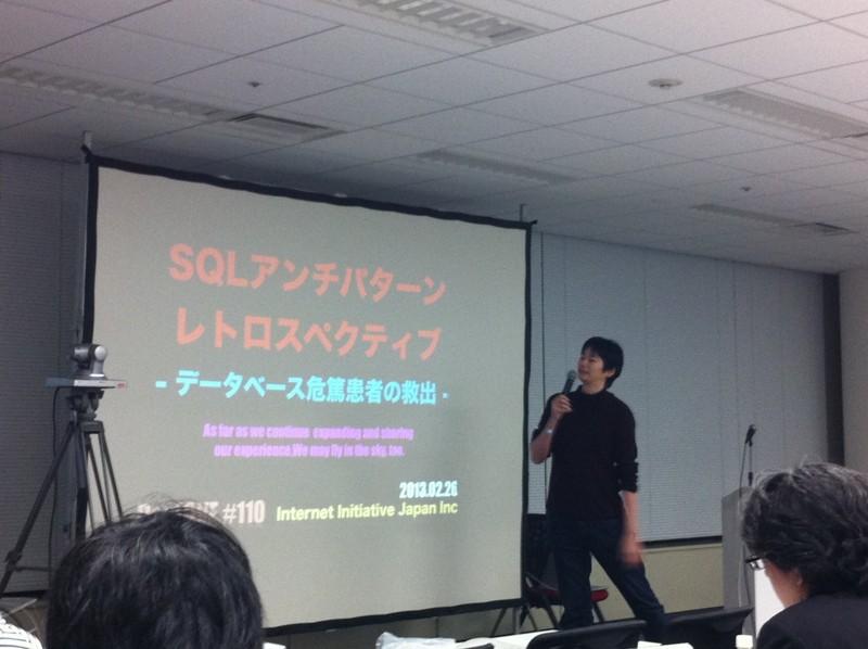 f:id:takigawa401:20130228081623j:image