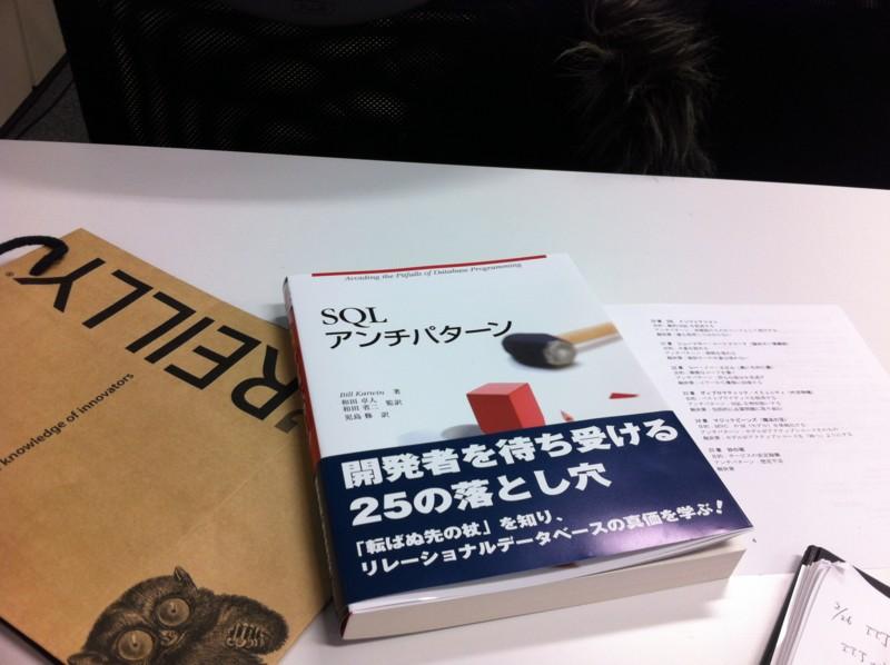 f:id:takigawa401:20130228081627j:image