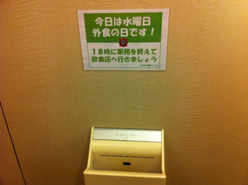 f:id:takigawa401:20130307080918j:image