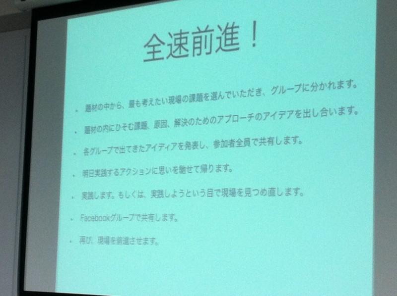 f:id:takigawa401:20130307080923j:image
