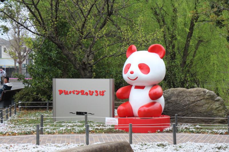 f:id:takigawa401:20130408083057j:image