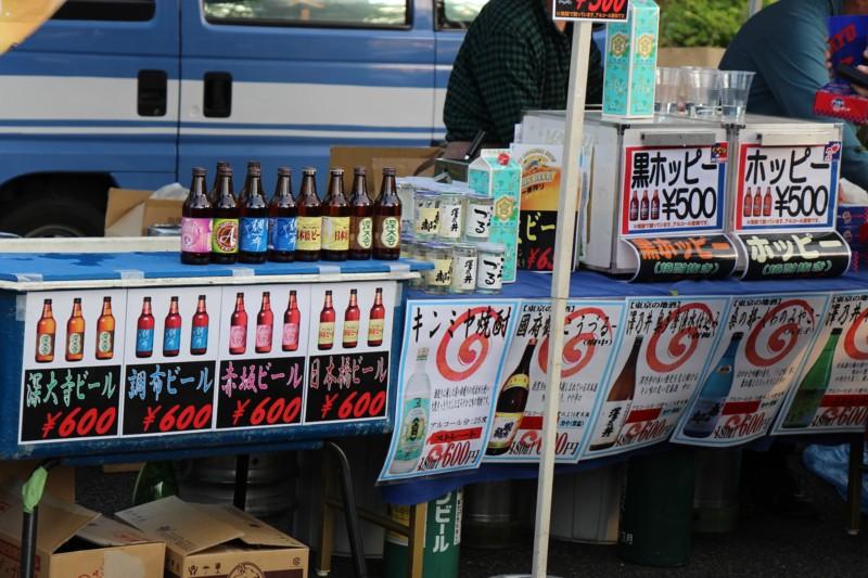 f:id:takigawa401:20130429183208j:image